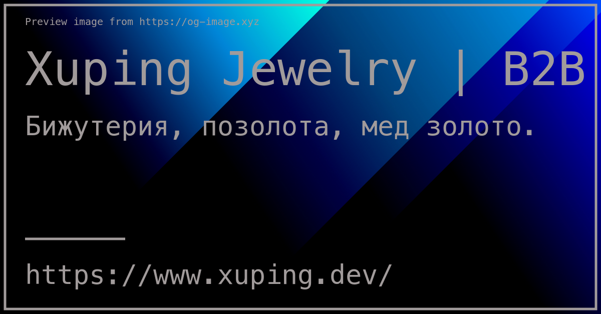 Xuping Jewelry og image